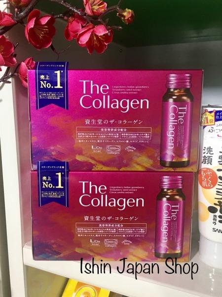 (Mẫu mới nhất 2020)Nước Uống The Collagen shiseido nội địa nhật bản 50ml x 10 Lọ mẫu mới 2020