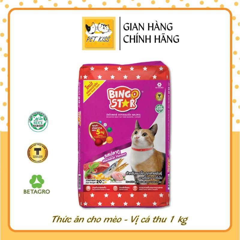 Thức ăn hạt cao cấp cho mèo BingoStar Adult Cat Food, Vị cá thu, Gói 1 kg