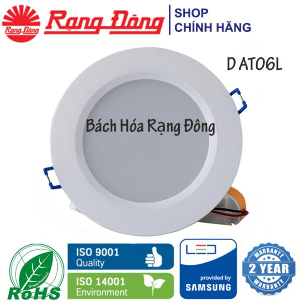 Đèn LED âm trần Rạng Đông 7W Փ90, SAMSUNG chipLED