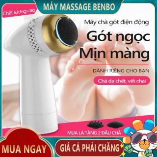 Máy chà máy tẩy da chết chân vết chai da khô toàn tự động kèm chức năng hút bụi da chết - Máy massage Benbo thumbnail