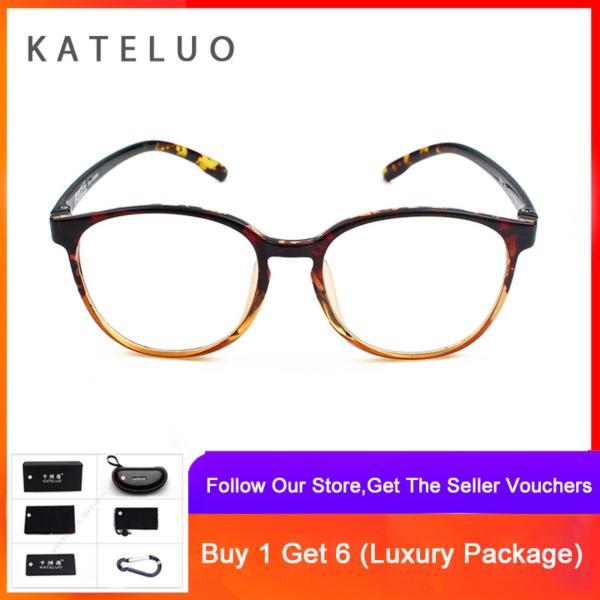Mua Kính Mắt Nữ Kateluo TR90 Kính Mắt Bảo Vệ Chống Tia Cực Tím Và Bức Xạ Phụ Nữ 9930