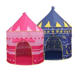 Lều công chúa hoàng tử đồ chơi chất liệu cao cấp thiết kế đẹp mắt, đáng yêu cho bé, lều cho bé, lều công chúa Others, lều cho bé giá rẻ- Gia dụng Huy Tuấn thumbnail