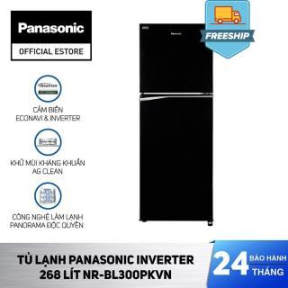 Tủ Lạnh Panasonic Inverter 268 Lít NR-BL300PKVN - Bảo Hành 2 Năm - Hàng Chính Hãng