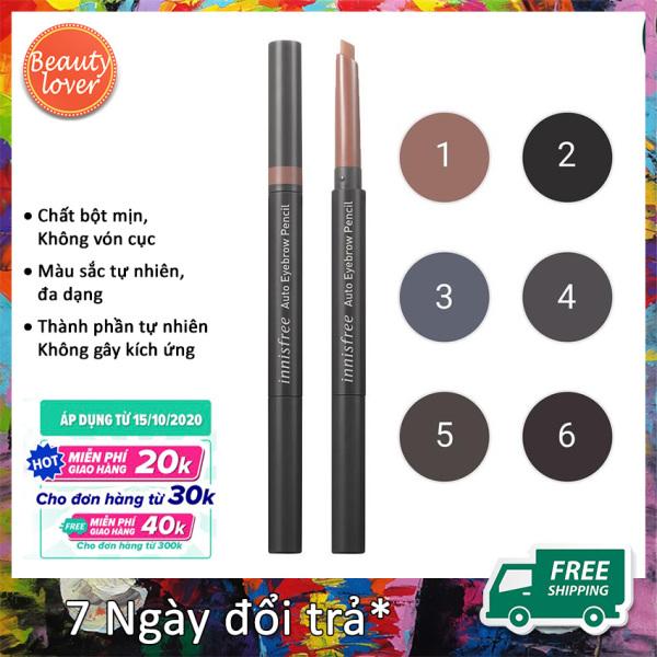 Chì Kẻ Mày Innisfree Auto Eyebrow Pencil 0.3g - Beauty Lover Chì Kẻ Mày Không Trôi, Không Gây Kích Ứng Da