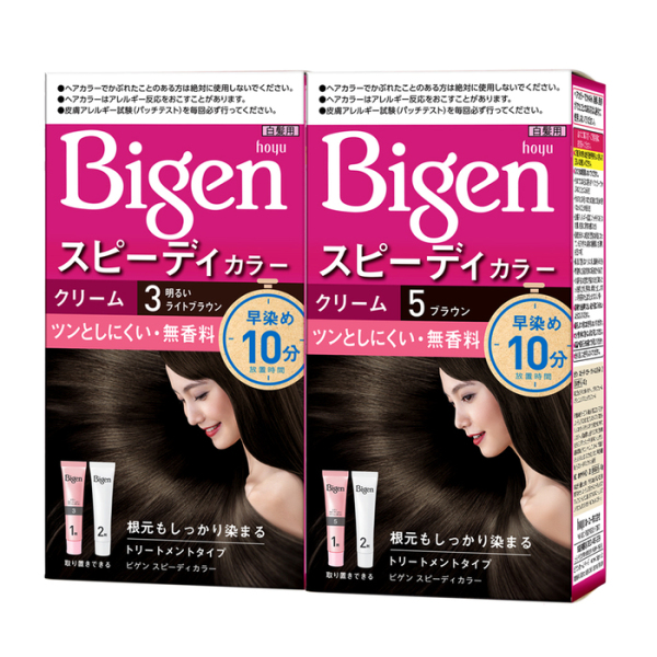 Combo 2 Hộp Kem Nhuộm Tóc Bigen nhập khẩu Nhật 100% 80ml