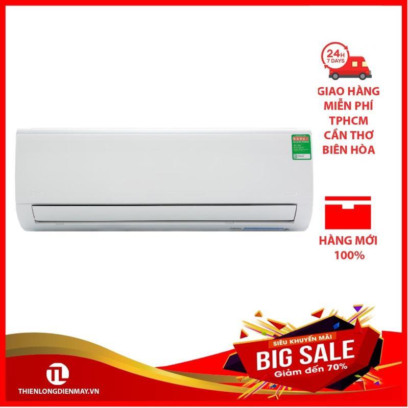 Bảng giá Máy lạnh Midea Inverter 1.5 HP MSFR-13CRDN