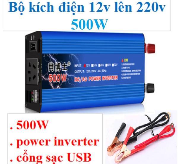 Bộ kích điện 12v lên 220v - Chuyển đổi điện từ 12V sang 220V sử dụng cho chiếu sáng đèn, quạt, nguồn dự phòng, đồ dùng điện giađình.... Độ ổn định điện áp cao - Không gây ô nhiễm môi trường