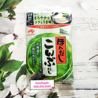 Hạt Nêm Rong Biển Nhật Bản 56g thumbnail