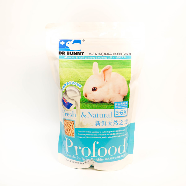 Thức ăn sữa cho thỏ baby Profood