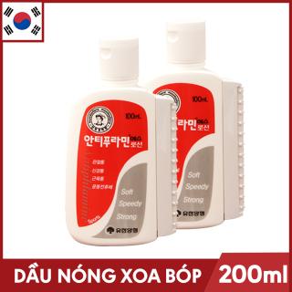 Bộ 2 Chai Dầu Nóng Hàn Quốc Antiphlamine - Chai 100ml - Chuyên Giảm Đau nhức Massage Cơ Thể - [TORO FACTORY] thumbnail