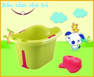 Chậu tắm cho bé (Xanh lá) thumbnail