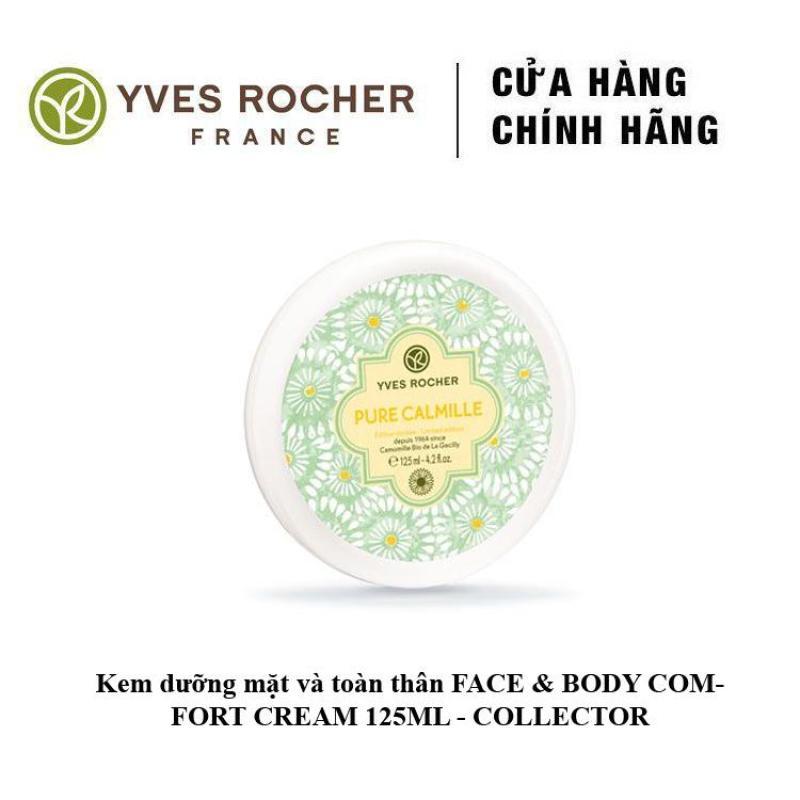 Kem dưỡng mặt và toàn thân Yves Rocher - Face & Body Comfort Cream 125ML - Collector