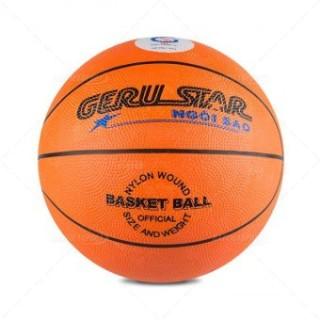Quả bóng rổ Gerustar số 5 thumbnail