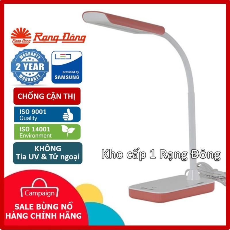 Đèn bàn LED Rạng Đông 6W cảm ứng, 3 cấp ánh sáng, ChipLED Samsung (RD-RL-20)