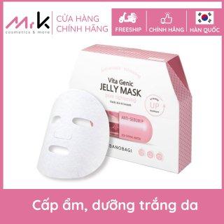 COMBO 5 Mặt Nạ Giấy Dưỡng Trắng, Se Lỗ Chân Lông Banobagi Vita Genic Jelly Mask Pore Tightening chính hãng Hàn Quốc, 30ml thumbnail