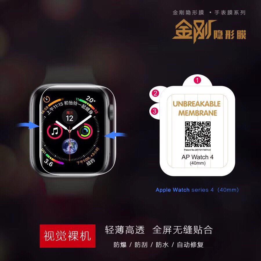 Giá Dán PPF Apple Watch chống trầy, chống va đập tự hồi phục 38mm 40mm 42mm 44mm