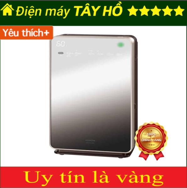 Máy lọc không khí và tạo ẩm Hitachi EP-L110E(X) mặt gương [GIAN HÀNG UY TÍN][HÀNG CHÍNH HÃNG]