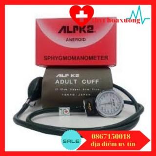 Bộ đo huyết áp cơ ALPK2 ( Gồm bộ vòng bít + Tai nghe 1 dây) thumbnail