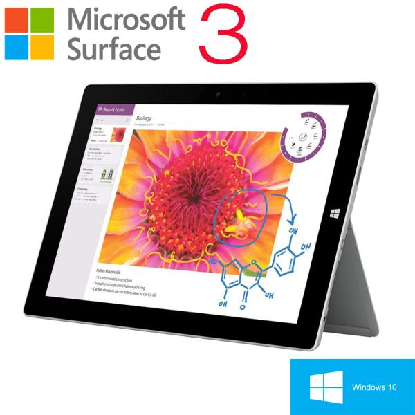Máy Tính Bảng Surface 3 CPU Z8700 4gb Ram 64gb SSD 11 icnh full HD win 10 bản quyền