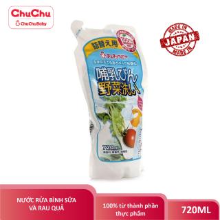 Nước rửa bình sữa, núm vú và rau củ qủa Chuchu Baby 720ml thumbnail