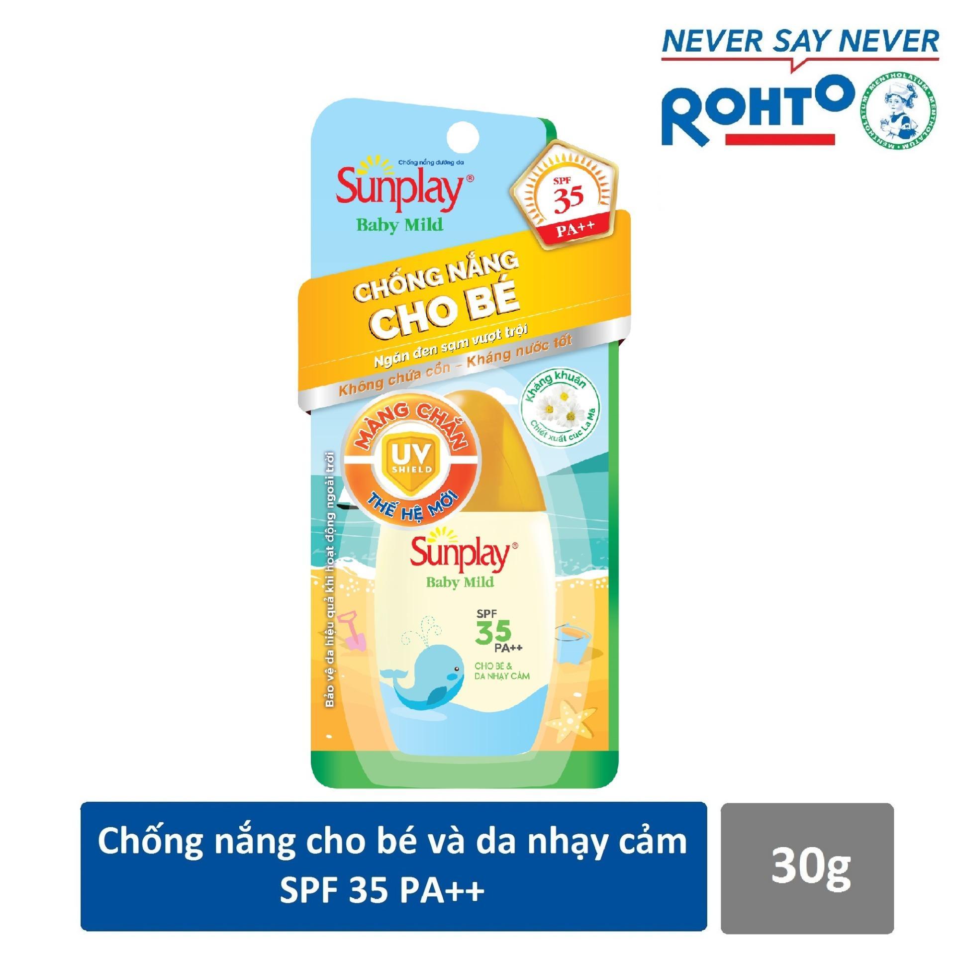 Sữa chống nắng cho bé và da nhạy cảm Sunplay Baby Mild SPF 35, PA++ 30g