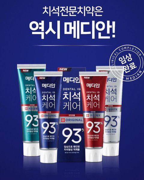 Kem Đánh Răng Median Dental IQ 93% Hàn Quốc 120g – Nhập Khẩu Chính Hãng