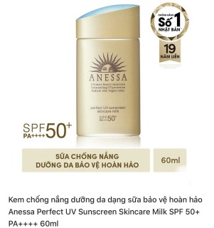 Anessa Perfect UV Sunscreen Skincare Milk - 60ml thumbnail