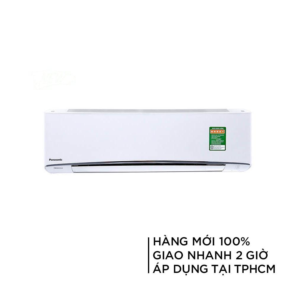 Máy Lạnh PANASONIC 1.5 Hp CU/CS-U12VKH-8