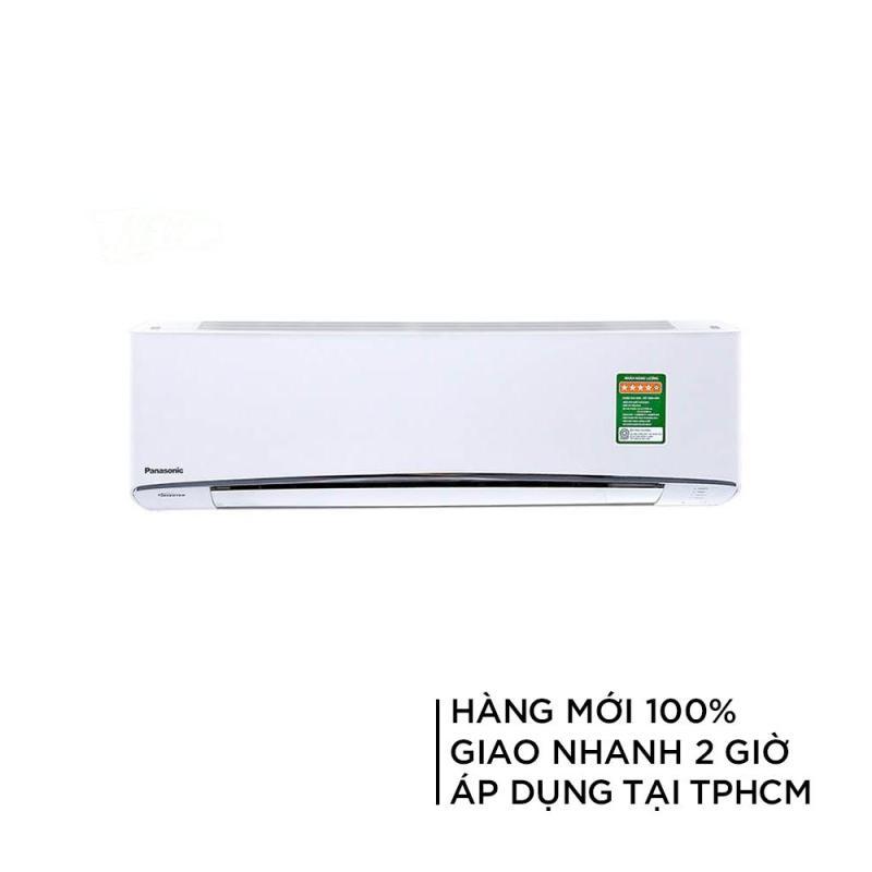 Bảng giá Máy Lạnh PANASONIC 1.5 Hp CU/CS-U12VKH-8