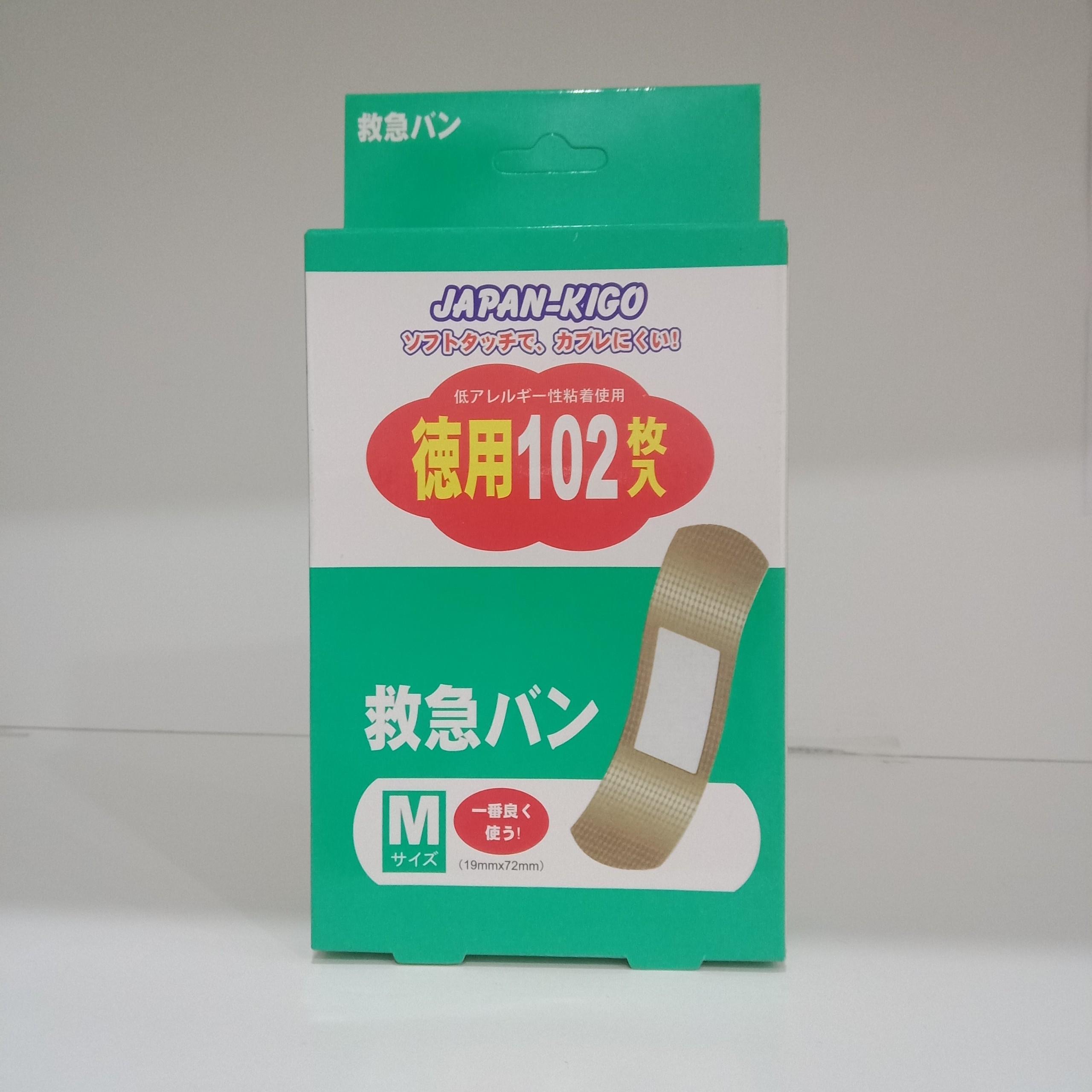 Miếng dán urgo Japan Kigo hộp 102 miếng nhật bản cao cấp