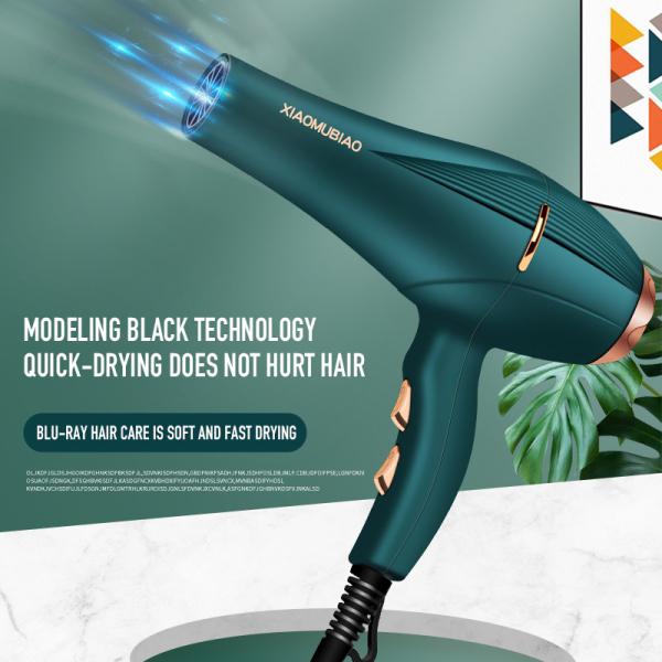 VLO0321 Máy sấy tóc ion âm Tạo kiểu tóc Kiểu thông dụng Công suất cao hai hệ thống điều chỉnh nóng và lạnh Làm nóng nhanh, tạo gió mạnh, làm khô nhanh, dây chắc chắn, bền bỉ. cao cấp