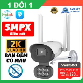 Camera wifi Camera 4 râu ngoài trời V380Pro V008 5.0Mpx Siêu nét - Nhận diện khuôn mặt - Chống ngược sáng- Đêm có màu - Camera gia đình, camera ngoài trời, camera an ninh thumbnail