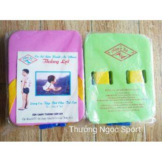 PHAO LƯNG TẬP BƠI (HÌNH TẠI SHOP) thumbnail