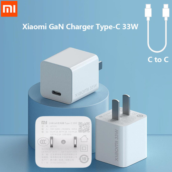 Xiaomi GaN Charger Type-C 33W 3A MAX Fast Charge USB-C Charger C to C Redmi K30 Compatible With iphone Android Devices