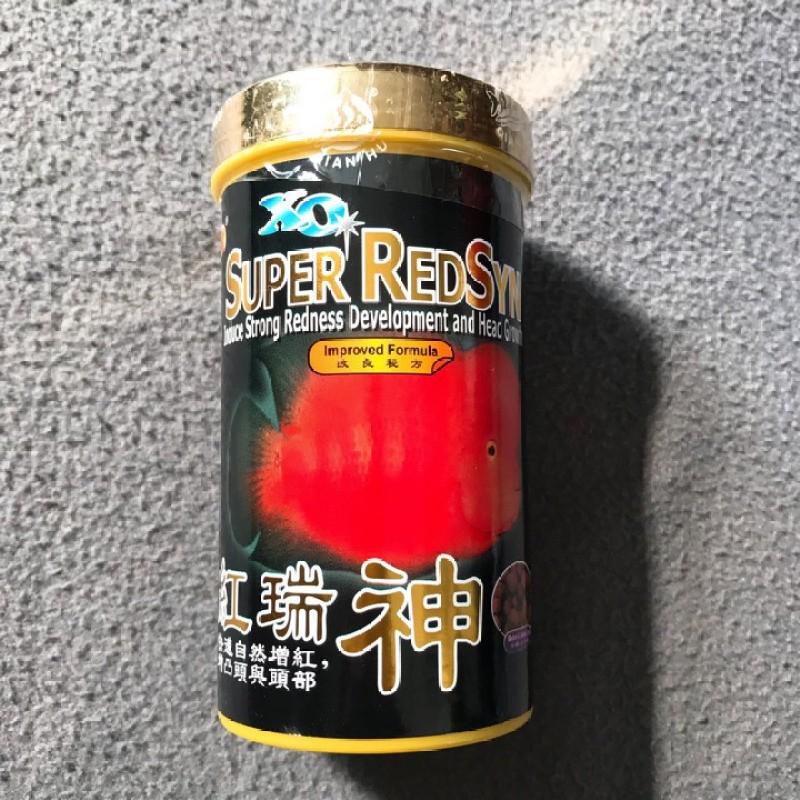 Thức ăn cho cá la hán tăng đầu màu XO Super RedSun 120gram