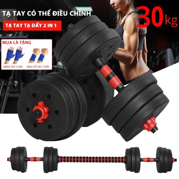 Bảng giá Tạ tay tạ đẩy kết hợp, 30KG 16 bánh tạ, tạ nam nữ tập gym tập thon tay, dụng cụ gym đa năng  Tops Market