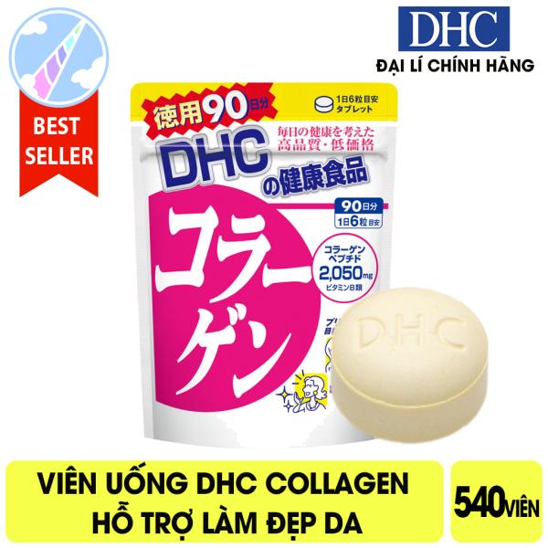Viên uống DHC Collagen - 90 Ngày cao cấp