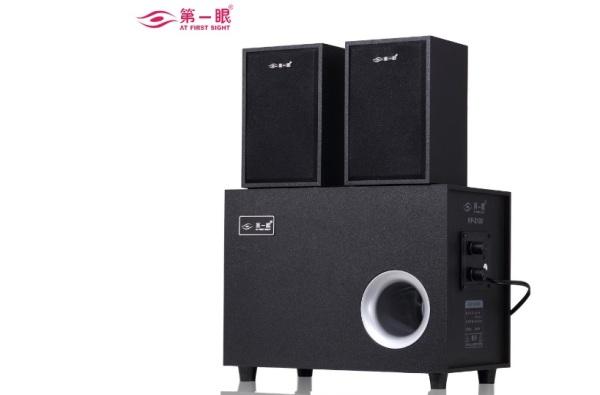 Bảng giá LOA VI TÍNH 2.1 HP X100 - Âm Thanh Cực Ấm Phong Vũ