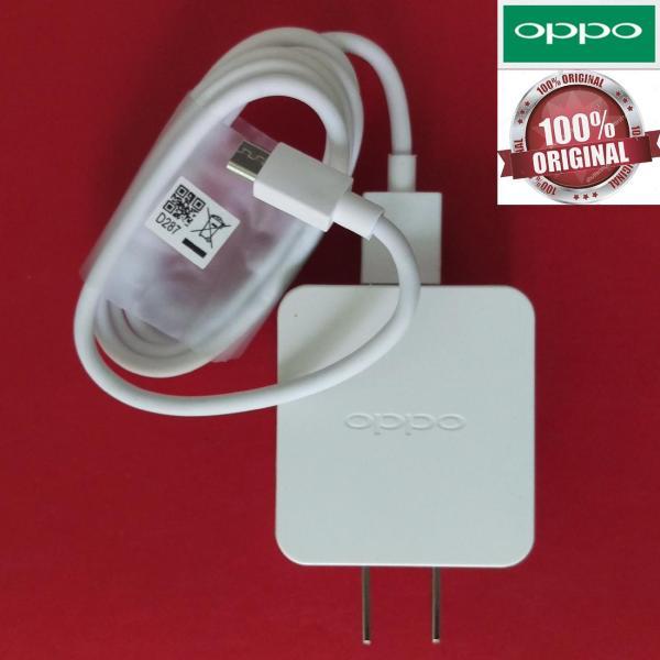 Giá Bộ cốc và cáp sạc Oppo 2A cho các dòng  F1/F1 Plus