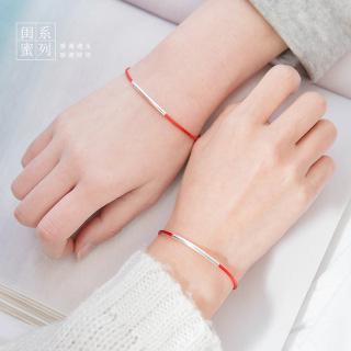 Vòng Tay Chỉ Đỏ Vòng Tay May Mắn Khúc Bạc Chỉ Đỏ Vòng Tay Bạc Chỉ Đỏ L1556 Bảo Ngọc Jewelry thumbnail