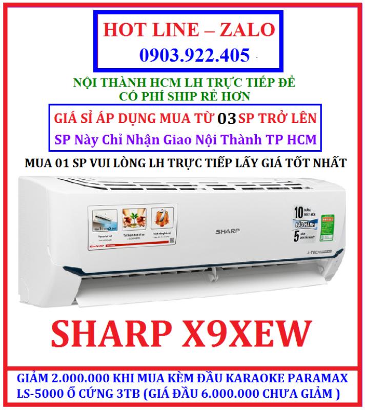 Bảng giá GIÁ SỈ Máy lạnh Sharp Inverter 1 HP AH-X9XEW (AH-X9VEW) HÀNG CHÍNH HÃNG MỚI 100% , BẢO HÀNH CHÍNH HÃNG