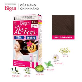 Thuốc nhuộm dưỡng tóc phủ bạc thảo dược Bigen Nhật Nhập Khẩu 100% Nhật Bản Speedy Color Cream 80ml dạng kem - Nâu Caramen 4 thumbnail