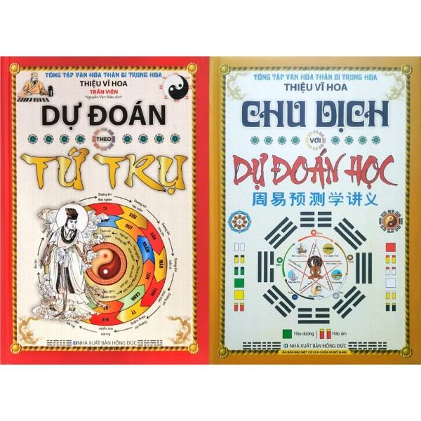 nguyetlinhbook Sách - Combo 2 Cuốn: Chu Dịch Với Dự Đoán Học + Dự Đoán Theo Tứ Trụ