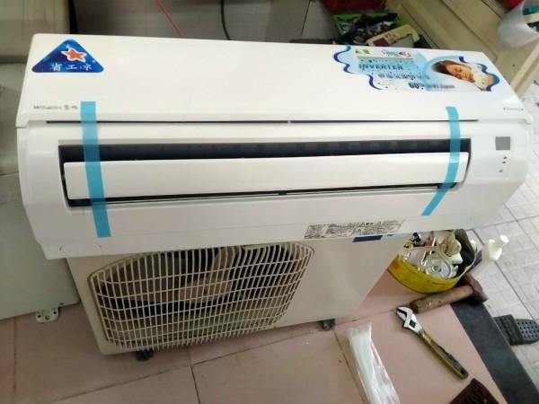 Máy lạnh nội địa nhật mitshubishi inverter tiết kiệm điện điện áp 100-220v 1hp