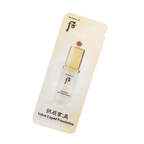 Kem nền che khuyết điểm dạng gói dưỡng ẩm kiềm dầu che phủ vượt trội  WHOO Velvet Liquid Foundation WH26 Neity giá rẻ