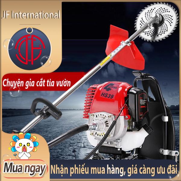 [HCM]Máy cắt cỏ nông nghiệp máy cắt cỏ 4 xung trình máy cắt cỏ đa năng đeo sau lưng kiểu gia đình - JF International