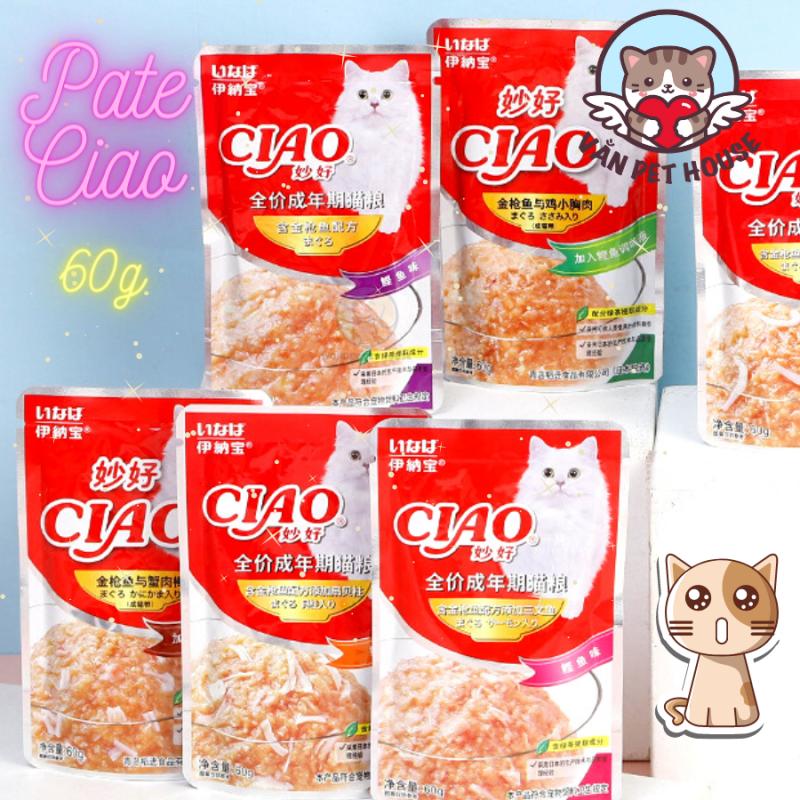 Pate Ciao cho Mèo dạng gói 60g thơm ngon bổ dưỡng