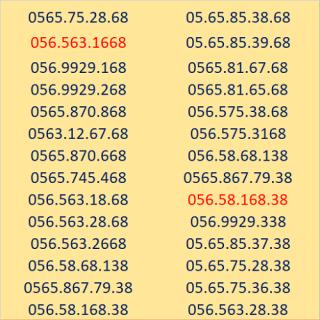 Sim số đẹp lộc phát vietnamobile 180GB chọn số trong hình thumbnail