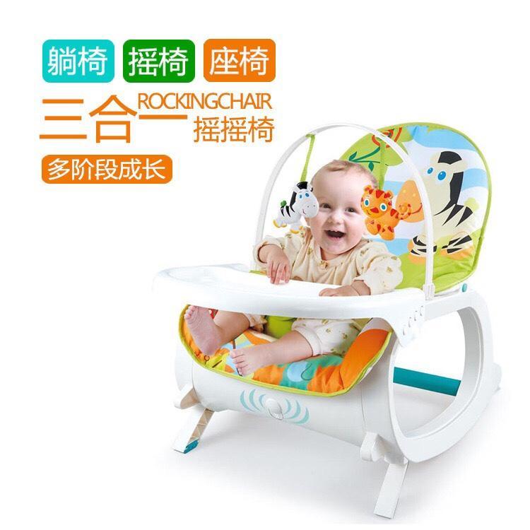 Ghế rung đa chức năng - BAO0365 - (SALE)