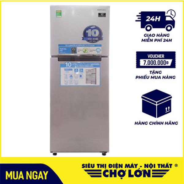 [HCM]Tủ Lạnh SAMSUNG Inverter 234 Lít RT22FARBDSA/SV chính hãng